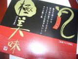 20060430当り