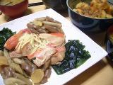 20060625夕飯