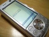 20060709携帯
