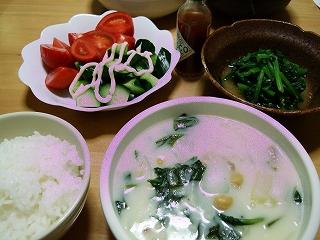 20070705夕飯
