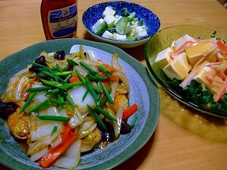 20070710夕飯