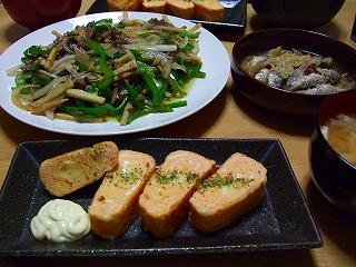 20070802夕飯