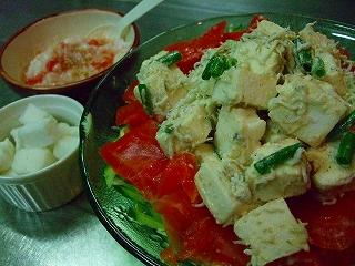 20080126夕飯