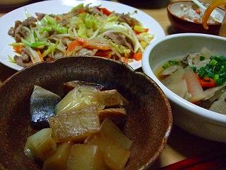 20080130夕飯