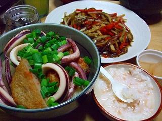 20080214夕飯