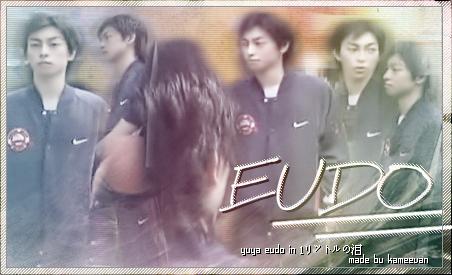 2005.10.15eudo.jpg
