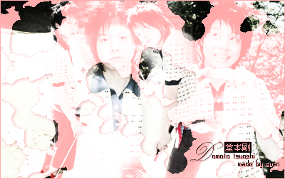 2005.11.12-tsuyo.jpg