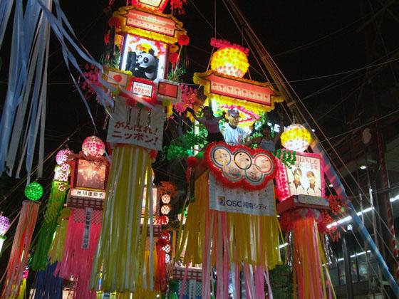 2008年 平塚七夕祭りより