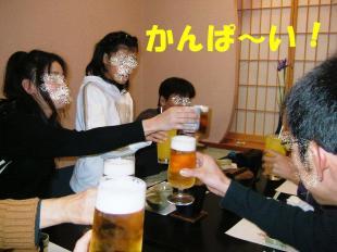 コピー ~ DSCF5243