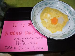 コピー ~ DSCF0523