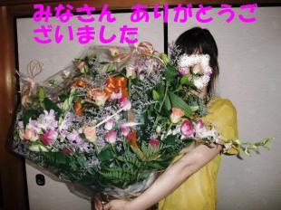 コピー ~ DSCF0655