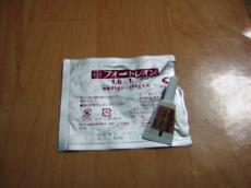 DSCF1386.jpg