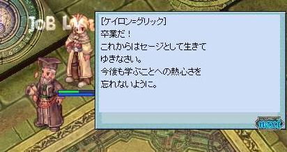 20060301154925.jpg