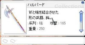 20060611040259.jpg