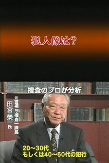 06020101.jpg