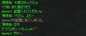 06051506.jpg