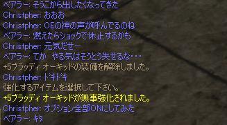 06070103.jpg