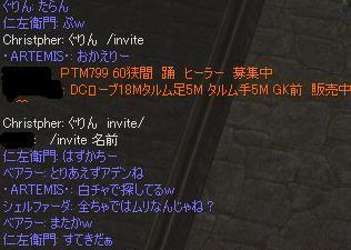 06080508.jpg