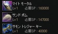 06091201.jpg