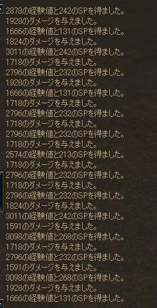 06110106.jpg