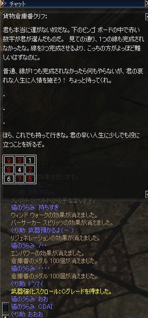 06110113.jpg