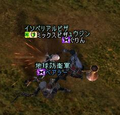 07010809.jpg