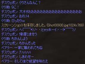 07011110.jpg