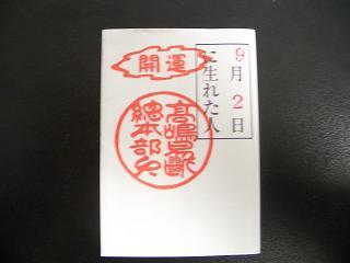 07011502.jpg