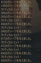 07012004.jpg
