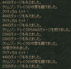 07012005.jpg