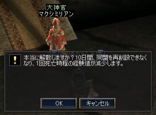 07012801.jpg
