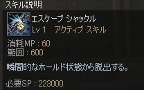 07032701.jpg