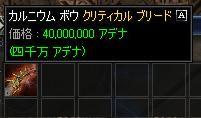 07033001.jpg