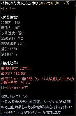 07060903.jpg