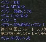 07062003.jpg