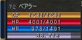 07070802.jpg