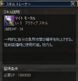 07072003.jpg