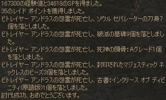07080406.jpg