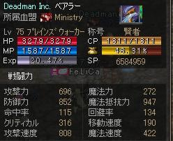 07080409.jpg