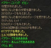 07080504.jpg