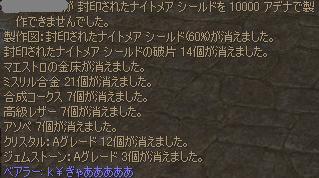 07081401.jpg