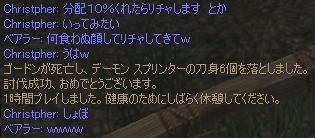 07081504.jpg