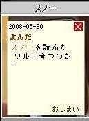 08053003.jpg
