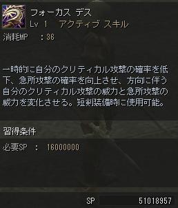 08080302.jpg