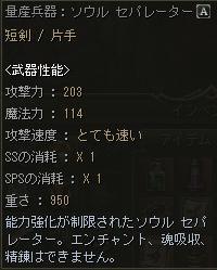 08080903.jpg