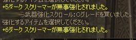 20051017082316.jpg