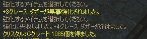 20051017082327.jpg