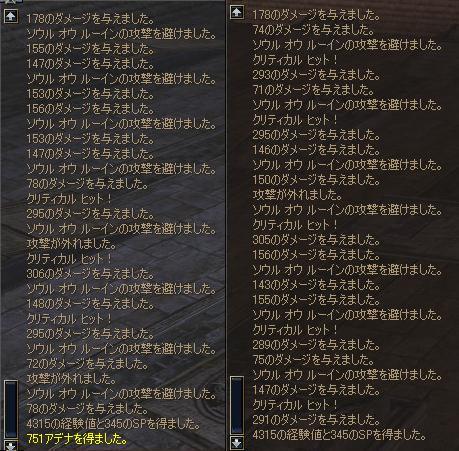 20051130094049.jpg