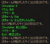 20070114141051.jpg
