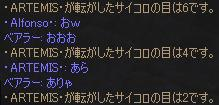 20070114141055.jpg